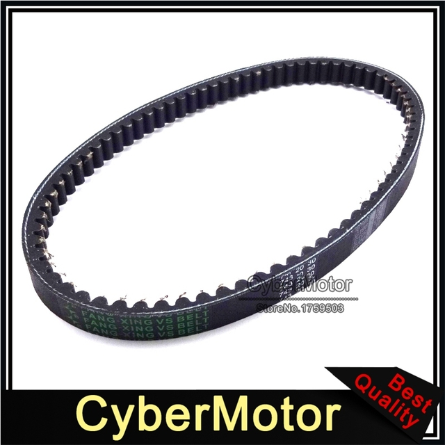743 20 30 CVT Drive Belt For GY6 125cc 150cc Engine Chinese Moped Scooter ATV Quad Go Kart