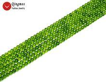 Круглые бусины qingmos из натурального зеленого камня диаметром