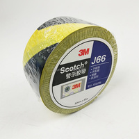 3M J71/471 PVC Floor Safety Marking Tape yellow black color Hazard Warning Tape 50MMX33M/Roll