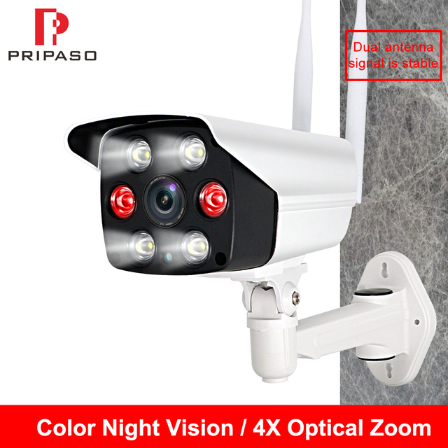 1080P WiFi Camera Bullet Outdoor Weatherproof Security Surveillance Camera Two-Way Audio Color Night Vision - 3.6mm Fixed Lens