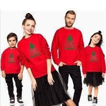 Модные рождественские одинаковые комплекты для семьи, джемпер унисекс, толстовки с капюшоном, топы в стиле ретро, новинка, свитер для женщин, мужчин и детей, одежда