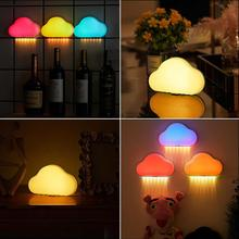 7 Color Cloud Shape LED Night Light Bedside Lamp Table Light For Children's Night Lamp Bedroom Corridor Garage Emergency Lamp