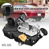 Door Lock Actuator Motor Rear Right For Chevy Malibu 08 12 for Saturn Aura 07 09 931 335