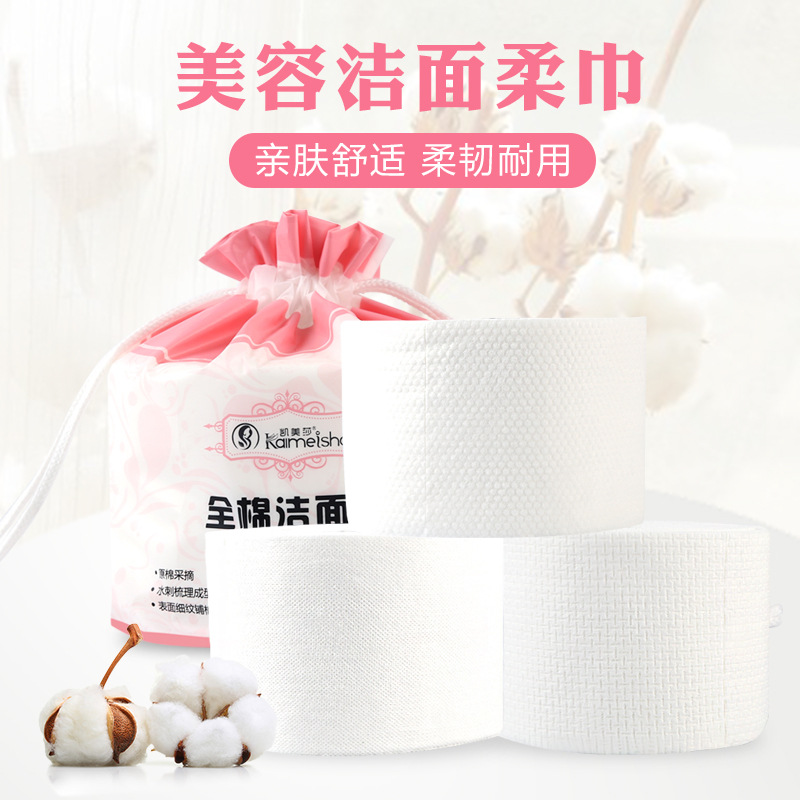 Washing Towel Non-Woven Cotton Thickened Pearl Cotton Breakpoint Cleansing Towel Disposable