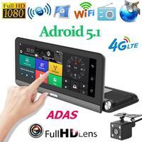 8 inch Car DVR 3G/4G 1+16GB 1080p Car Camera GPS Navigator Dual Lens ADAS Dash Cam Video Recorder Remote Monitoring FM Bluetooth