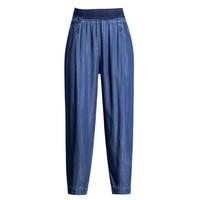 2019 Spring Summer Women Casual Denim Jeans High Waist Blue Ankle Length Pants Female Thin Loose Harem Jeans Plus Size L 4XL