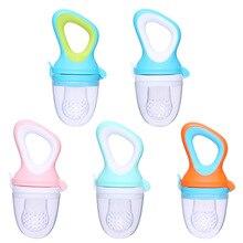 Соска-Ниблер для кормления детей, соска для кормления детей, кормушка для фруктов, соски для кормления, безопасные детские принадлежности, соска, бутылочки