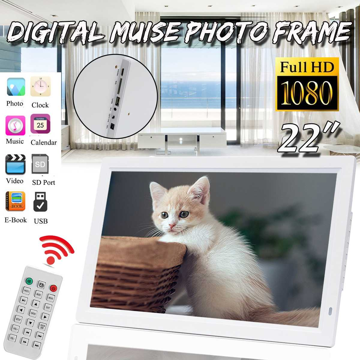 22 pouces 1080 P x 1920 P cadre Photo numérique HD Machine publicitaire U disque SD Album électronique Digitale Photo musique MP3 MP4 lecteur