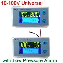 DC 10 100V 리드 산 성 리튬 배터리 용량 표시기 테스터 전원 디지털 LCD 디스플레이 미터 저전압 알람 12v 24v 36v 48v