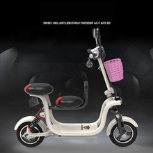 Electric bicycle scooter parent-child ad