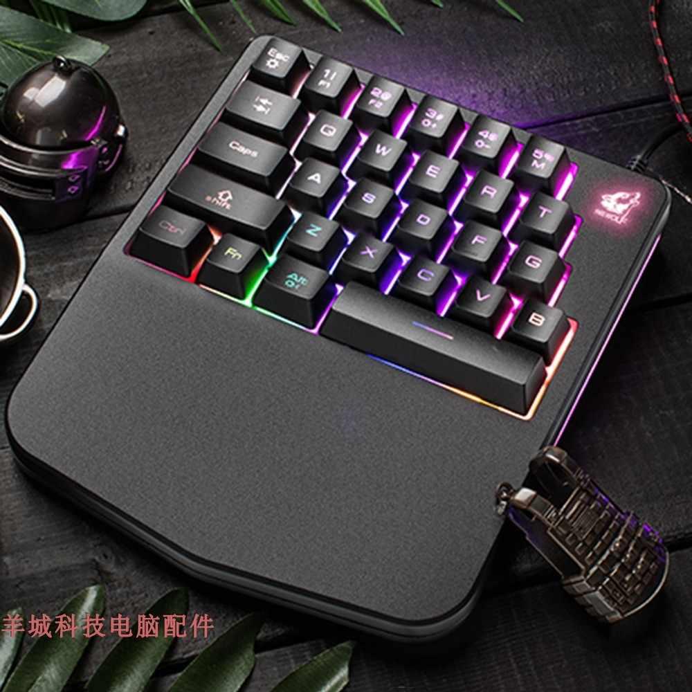 461723ca681 Freedom Wolf K11 Single Hand Keyboard 28 keys Colorful backlit Gaming  Keyboard for PUBG LOL WOW