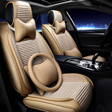 TO YOUR TASTE auto accessories linen car seat cushions for Brilliance AutoV3 V5 H220 H230 H530 H320 H330 H3 FRV/FSV/cross/wagen цена