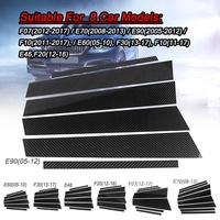 Car Window B pillars Molding Trim Carbon Fiber Stickers for BMW 3 5 Series F07 E70 E90 F10 E60 F30 F10 E46 F20 Car Styling