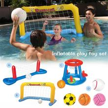 Inflatable Pool Play Game Center With Ball And Rings For Kids Children Swimming Pool Float Summer Water Fun Toys Basketball Toss