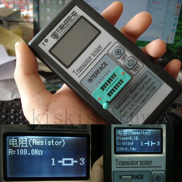 Portable Mega328 12864 LCD affichage graphique ESR mètre Transistor testeur capacité Inductance Diode Triode MOS NPN + CASE