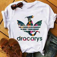 Daenerys dragón camiseta Dracarys divertida camiseta de los hombres de verano nuevo blanco casual tengo unisex cool camiseta Harajuku street desgaste t camisa