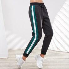 Willarde тренировочные штаны Женская Сторона Полосатый спортивные штаны дышащий Открытый Фитнес тренировки бег мотобрюки