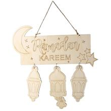 Islam Eid Ramadan Mubarak Wooden Lanterns Pendant Decoration Party Supplies Holiday Gift High Quality