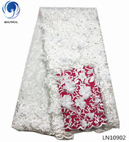 BEAUTIFICAL white 3d french lace fabrics flower mesh 3d african fabric wedding dress embroidery tulle lace LN109