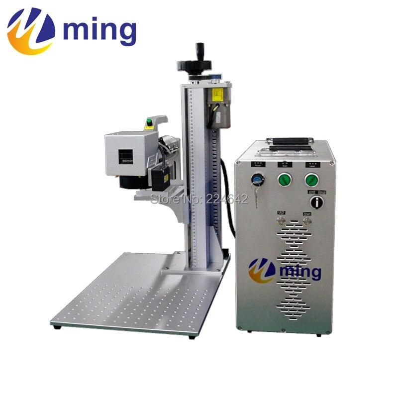 New upgrade auto focus fiber laser marking machine USB Sport Mini Laser Machine