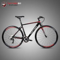 Twitter Road Bicycle TW735 EF500 24 Speed Horizontal Handlebar Aluminum Alloy Road Bikes 700C*23C Front 20 Rear 24 Holes Wheels
