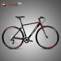 Twitter Road Bicycle TW735 EF500 24 Speed Horizontal Handlebar Aluminum Alloy Road Bikes 700C*23C Front 20 Rear 24 Holes Wheels