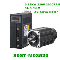 High Quality 80ST M03520 3.5N.M 0.73KW Servo AC Motor Driver electric motor 730W CNC Servo Motor CNC Kits