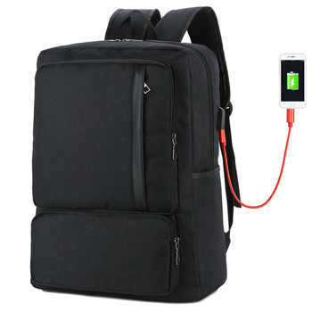 New Men Multifunction USB Charging Laptop Backpack Waterproof Travel Male Bags For Teenager Leisure High Quality School Bag