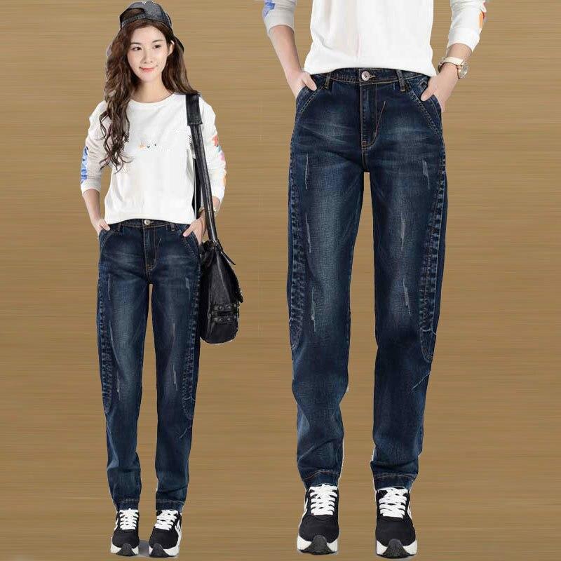 Boyfriend Jeans Harem Pants Women Trousers Casual Loose Plus Size Loose Fit Vintage Denim Pants Mid
