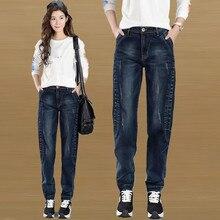 Джинсы для женщин в стиле бойфренд Брюки повседневные свободные шаровары джинсовые штаны Pantalon Jean Femme Джинсы с высокой талией для женщин