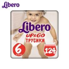 Трусики - подгузники Libero Up&Go 6, 13-20 кг, 124 шт