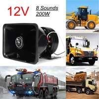Safurance Air Siren Horn Warning Megaphone With MIC Speaker Car Truck 12V 8 Sounds Loud Home Security Alarm