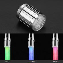 3 цвета, меняющий светодиодный светильник, водопроводный кран, светодиодный светильник, водопроводный кран, датчик температуры, кран для раковины, кухонные принадлежности для ванной комнаты, горячая Распродажа