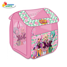 Палатка детская игровая ИГРАЕМ ВМЕСТЕ Королевская Академия 83х80х105см, в сумке, доставка от 2-х дней