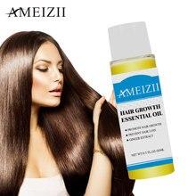 AMEIZII 20ML Hair