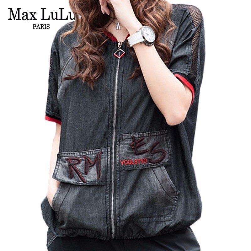 Max LuLu Summer Korean Fashion Kawaii Girls Punk Streetwear Women Sexy Denim Jacket Short Sleeve Mesh