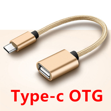 Type C Adapter to Micro USB OTG Cable Converter for Macbook Samsung Ga