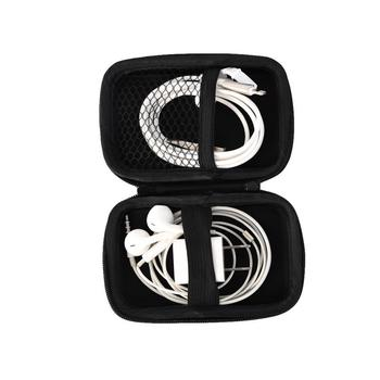Portable Headphone Storage Box Mobile Bluetooth Earphones MP3 MP4 Data Cable Accessories Storage Box With Compartment Net