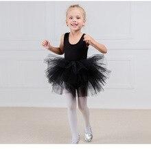 Childrens Wear 2019 New Girls Ballet Dance Summer Sleeveless Puff Dress