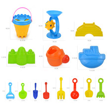 25Pcs Beach Sand Toys Set Sand Water Wheel Bucket Shovels Rakes Watering Can Molds Beach Tool Kit Sandbox Toys for Toddlers(China)