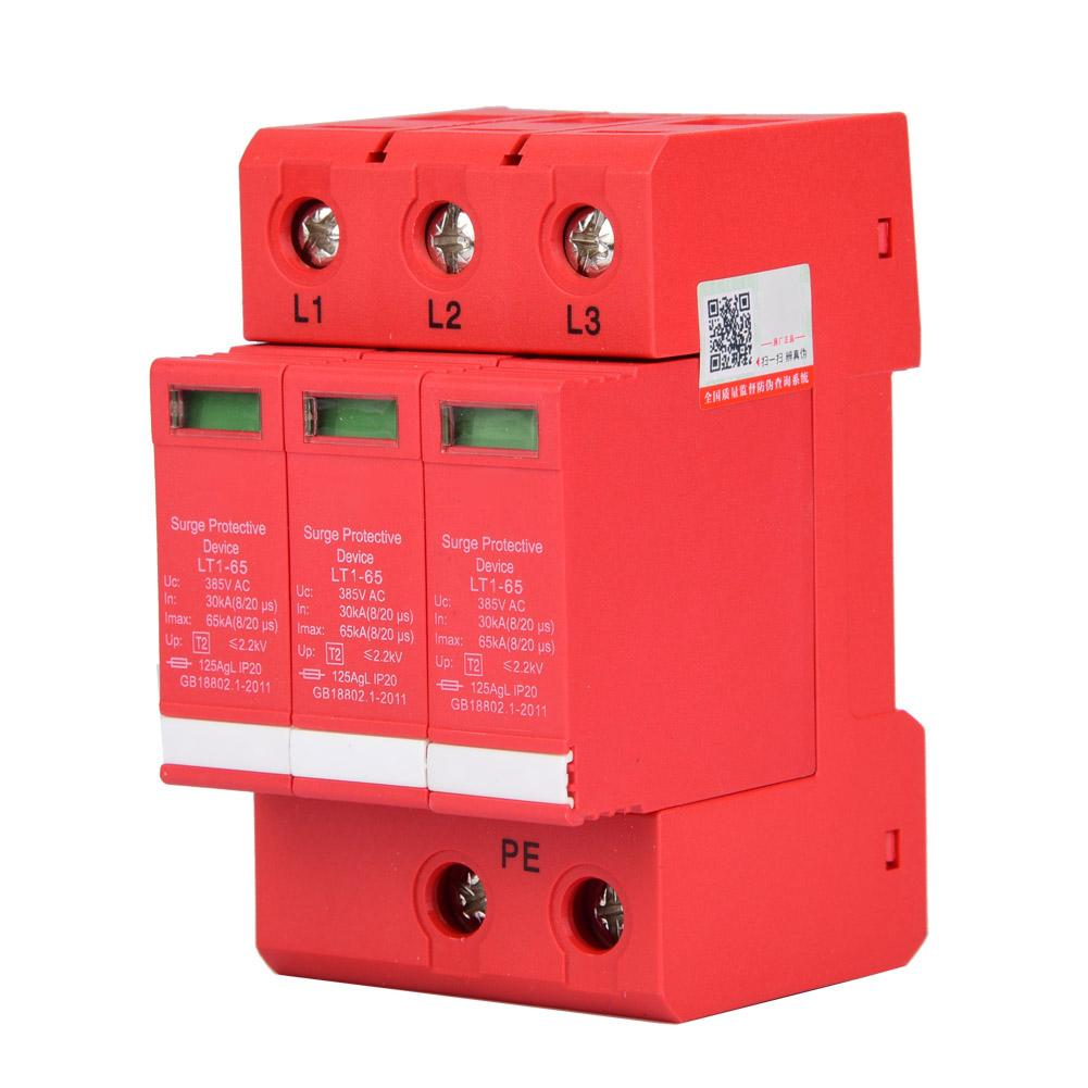 hight resolution of 3p 4p 65 80 ka house surge protector circuit breaker protective device low voltage arrester device