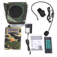 Охотничья приманка звонки электронная птица звонящий камуфляж 48 Вт электрическая охотничья приманка динамик MP3 динамик пульт дистанционного управления Комплект