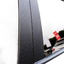 6 個車の炭素繊維ウィンドウ B ピラー外装成形装飾カバートリムのためにメルセデスベンツ GLC クラス 2015 2016 2017 2018