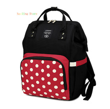 Shoulders Mommy Package Polyester More Function Diaper Bag Waterproof Keep Warm Bottle Baby Care Cartoon Fashion