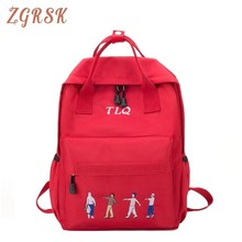 Woman Fashion Nylon Backpacks Schoolbag High Middle School Student Cartoon Backpack For Female Teenagers Girls Back Pack Bag