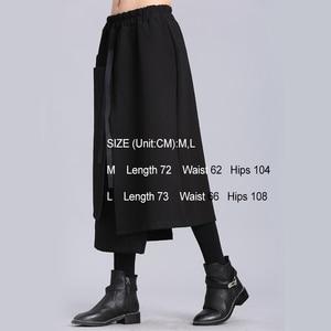 Image 2 - [EAM] 2020 New Spring Summer High Elastic Waist Black Ribbon Split Joint Loose Half body Skirt Women Fashion Tide JL2330