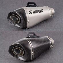 S1000RR Z900 GSXR750 S1000XR GSX250 R3 R6 R25 Motorcycle Exhaust Pipe Carbon Fiber Universal Inlet 51mm Akrapovic Muffler Escape цена и фото