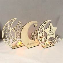 8abb01020f Islam Ornament Promotion-Shop for Promotional Islam Ornament on ...