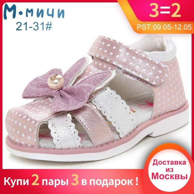 Niños On0wkp Mmnun Sandalias Chica Niñas Los De 2018 Para Zapatos roedWCxB