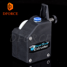 DFORCE Bowden Extruder BMG extruder Cloned Btech Dual Drive for 3d printer High performance 3D